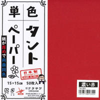 単色タントペーパー No.1 濃い赤 15㎝