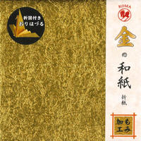 もみ金の和紙折紙15cm(白)