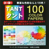 7200 タント 100カラーペーパー(15cm)
