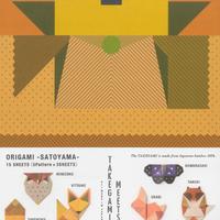 ORIGAMI-SATOYAMA-(竹紙おりがみ)