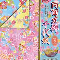 両面友禅千代紙(ほのか)15cm