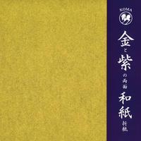 金箔折紙25cm(紫)