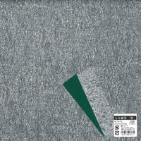 もみ銀箔両面和紙25cm(緑)