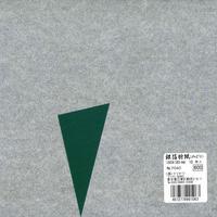 銀箔折紙18cm(緑)
