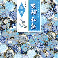 手染め友禅和紙<藍彩>15cm