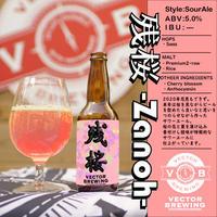 単品【6本セット】Zanoh~残桜~