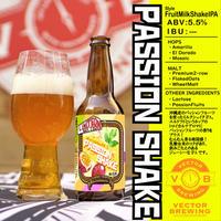 単品【4本セット】PassionShakeIPA~パッションシェイクIPA~