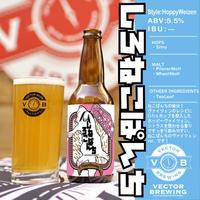単品【6本セット】 ShironekoPanchi~しろねこぱんち~