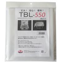 TBL-550(タフバッグライト550)