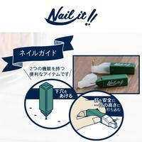 ネイルガイド <あんしん釘打ちサポート>  Nail Guide