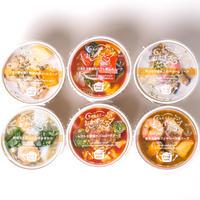 選べる!【アラカルト6個】おかずスープ ミニカップ