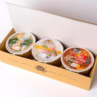 mini用 ギフトボックス【3個用1箱】*箱のみです、スープは入っておりません。