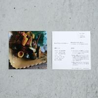 レシピカード カレーのもと(きゅうりとトマトのカレー)