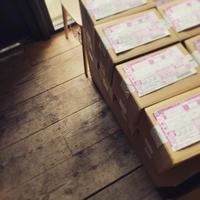 【送料】レターパック→宅急便に変更送料(北海道・九州・沖縄宛)