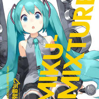 Various Artists feat. Miku Hatsune - MIKU-MIXTURE(Limited Edition)