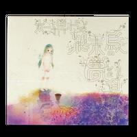 sasakure.UK - Do Vocaloids Dream of Doomsday Bird? [CD,DVD]