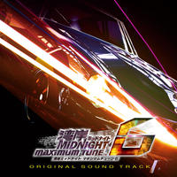 Wangan Midnight MAXIMUM TUNE 6 Original Sound Track 2CD