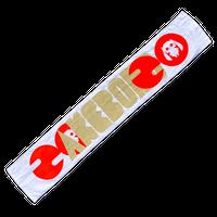 PinocchioP - AKEBONO Muffler Towel