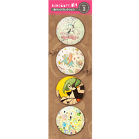 sasakure.UK Tin Badge Collection vol.2