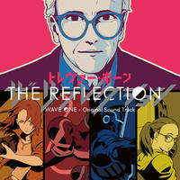 Trevor Horn - The Reflection (Wave One - Original Sound Track) CD