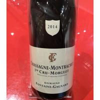 Chassagnr-Montrachet 1er  Morgeot R 2014/Fontaine-Gagnard シャサーニュ・モンラッシェ 1er モルジョ・ルージュ  /フォンテーヌ・ガニャール
