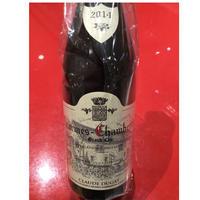Charmes-Chambertin G c 2014/Claude Dugat シャルム・シャンベルタン 2014/クロード・デュガ