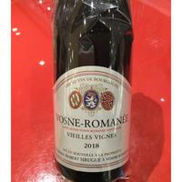 Vosne Romanée V.V 2018 / Domaine ROBERT SIRUGUE ヴォーヌ・ロマネ・ヴィエイユ・ヴィーニュ 2018/ロベール・シリュグ