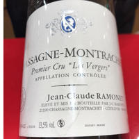Chassagne・Montrachet・1er・ Verges・Blanc 2017/Ramonet シャサーニュ・モンラッシェ・1ER ヴェルジェ・ブラン 2017/ラモネ