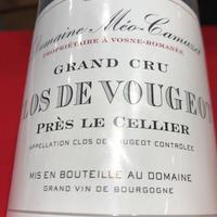 Clos ・De・ Vougeot・Près・le・Cellier 2017 / DOMAINE・MÉO-CAMUZET /クロ・ド・ヴージョ ・プレ・ル・セリエ2017