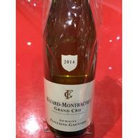 Batard-Montrachet GC 2014/Domaine Fontaine-Gagnard バタール・モンラッシェ 2014/フォンテーヌ・ガニャール