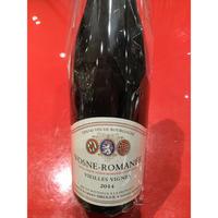 Vosne Romanée V.V 2014 / Domaine ROBERT SIRUGUE ヴォーヌ・ロマネ・ヴィエイユ・ヴィーニュ 2014/ロベール・シリュグ