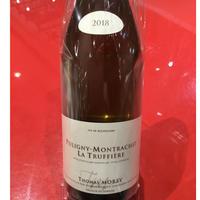 Puligny Montrachet 1er La Truffiére 2018 / Domaine Thomas Morey ラ・トリュフィエール/ ドメーヌ・トマ・モレ
