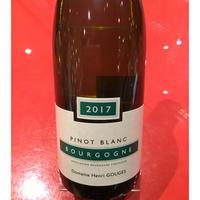 Bourgogne Pinot Blanc 2017/Domaine Henri Gouges ブルゴーニュ・ピノ・ブラン/アンリ・グージュ