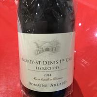 Morey Saint Denis 1er Les Ruchots 2014/ Domaine Arlaud Pere et Fils  レ・リュショ/ ドメーヌ・アルロー・ペール・エ・フィス