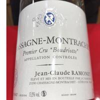 Chassagne・Montrachet・1er・Boudriotte・Blanc 2017/Ramonet シャサーニュ・モンラッシェ・1ER・ブードリオット・ブラン 2017/ラモネ