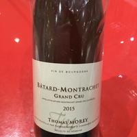 Batard Montrachet Gc 2015 / Domaine Thomas Morey バタール・モンラッシェ/ ドメーヌ・トマ・モレ