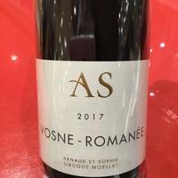 Vosne Romanée 2017/Arnaud et Sophie Sirugue-Noellat   アルノー・エ・ソフィー・シリュグ・ノエラ