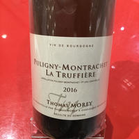 Puligny Montrachet 1er La Truffiére 2016 / Domaine Thomas Morey ラ・トリュフィエール/ ドメーヌ・トマ・モレ