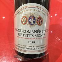 Vosne Romanée 1er Petits Monts 2018 / Domaine ROBERT SIRUGUE ヴォーヌ・ロマネ・1er・プティ・モン  2018/ロベール・シリュグ