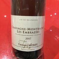 Chassagne Montrachet 1er Les Embrazées 2017 / Domaine Thomas Morey レ・ザンブラゼ/ ドメーヌ・トマ・モレ
