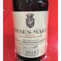 Bonnes Mares 2018 /Domaine Comte Georges de Vogüé  ボンヌ・マール 2018 /ドメーヌ・コント・ジョルジュ・ド・ヴォギュエ
