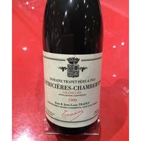 Latricieres-Chambertin GC 1999/Domaine TraPpet Pere Et Fils ラトリシエール・シャンベルタン 1999/ドメーヌ・トラペ・ペール・エ・フィス