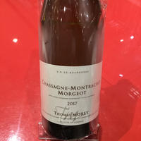Chassagne Montrachet 1er Morgeot Blanc 2017 / Domaine Thomas Morey モルジョ・ブラン/ ドメーヌ・トマ・モレ