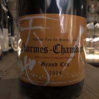 シャルム・シャンベルタン 2014 / ルー・デュモン Charmes-Chambertin 2014 / Lou Dumont