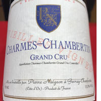 CHARMES-CHAMBERTIN GC 2002 /PIERRE NAIGEON シャルム・シャンベルタン 2002 / ピエール・ネジョン