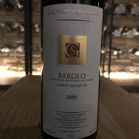 バローロ・チャボ・マンゾーニ 2001 / シルヴィオ・グラッソ