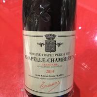Chapelle-Chambertin GC 2014/Domaine TraPpet Pere Et Fils シャペル・シャンベルタン 2014/ドメーヌ・トラペ・ペール・エ・フィス