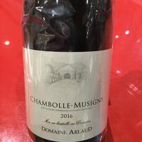 Chambolle Musigny 2016/ Domaine Arlaud Pere et Fils シャンボール・ミュジニー 2016 / ドメーヌ・アルロー・ペール・エ・フィス