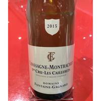 Chassagnr-Montrachet 1ER Les Caillerets 2015/Fontaine-Gagnard シャサーニュ・M 1er レ・カイユレ 2015/フォンテーヌ・ガニャール
