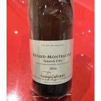 Batard Montrachet Gc 2016 / Domaine Thomas Morey バタール・モンラッシェ/ ドメーヌ・トマ・モレ